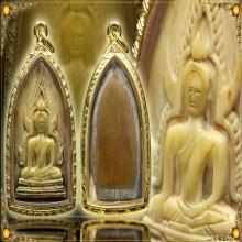 พระพุทธชินราช งาแกะ หลวงพ่อเดิม วัดหนองโพ