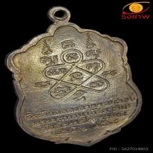 เหรียญเสมา8รอบ เนื้อเงินลงยาสีฟ้า หลวงปู่ทิมวัดละหารไร่