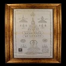 หลวงปู่โต๊ะ ผ้ายันต์ บ้านน้อย ปี 2514
