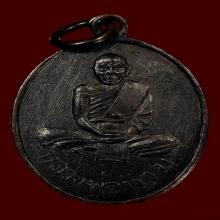 เหรียญรุ่นแรกหลวงปู่ทาบ วัดกระบกขึ้นผึ้งปี2502