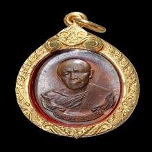 เหรียญห่วงเชื่อม หลวงปู่ทิม วัดละหารไร่  บล็อกทองคำ ๒๕๑๘