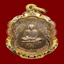 ๑๖๘ องค์ดารา เหรียญเสมาหลังยันต์ตรีหลวงปู่โต๊ะ เนื้อนาค