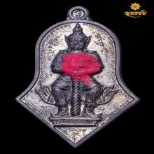 เหรียญท้าวเวสสุวรรณ ทรงจำปี เนื้อตะกั่ว ปี2545 จารเต็มสูตร