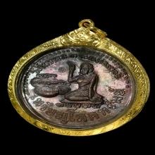 เหรียญนางกวักโภคทรัพย์ หลวงปู่หมุน เสาร์ห้ามหาเศรษฐี