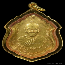 หลวงพ่อแดงหลังหลวงพ่อเจริญ  เนื้อทองคำ (หูตัดประหยัดร่วมแสน)