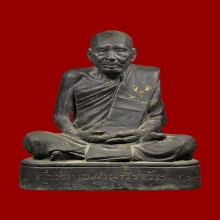 พระบูชาอาจารย์นำ วัดดอนศาลา รุ่นแรก