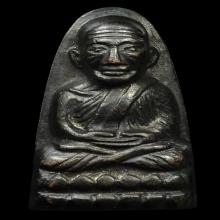 หลวงปู่ทวด หนังสือเล็ก ว กลวง ปี2505 สภาพสวย ผิวเดิม