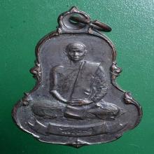 เหรียญรุ่นที่16 พระอาจารย์ วัน อุตฺตโม วัดถ้ำอภัยดำรงธรรม