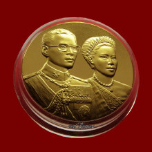 ++ของขวัญปีใหม่เหรียญพระราชทานสองพระองค์ร.9หาได้ยากยิ่ง