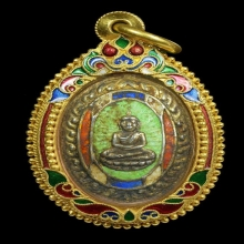 เหรียญวินิฉัยหลวงพ่อโสธรปี2482 Sothon Amulat