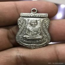 หลวงพ่อทวด เลื่อนสมณศักดิ์ ผ่าปาก ปี08ตัวตัดหยาบนิยมมีรางวัล