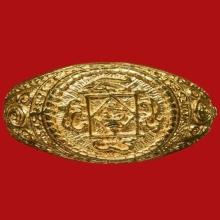 แหวนหลวงพ่อเฉลิม วัดพระญาติรุ่นแรก ปี 2534 เนื้อทองคำ