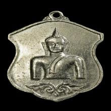 เหรียญพระเจ้าตนหลวง ปี2512 สวยเดิมๆ