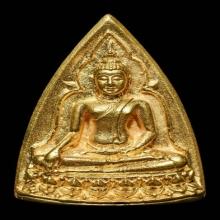 เหรียญหล่อนางพญา สก ปี2535 เนื้อทองคำ