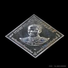 เหรียญกรมหลวงชุมพร หลัง ท้าวเวสุวรรณ ลพ.อิฏฐ์