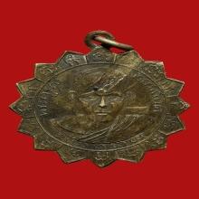 เหรียญหลวงพ่อศรี วัดพระปรางค์ รุ่น2 จ.สิงห์บุรี