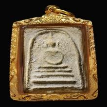 พระสมเด็จกรุวัดลาดบัวขาว ปี2485 ลพ.ชาญณรงค์ อภิชิโต