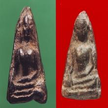 PHRA-PONG-SUPARN ( SUPARN-BURI  PROVINCE )