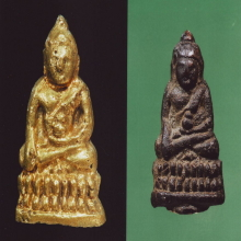 PHRA-KRING & PHRA-CHAIWAT  OF  SUTHAT TEMPLE