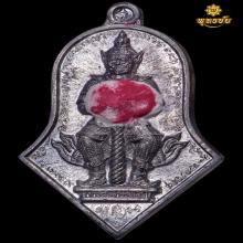 เหรียญท้าวเวสสุวรรณ ทรงจำปี เนื้อตะกั่ว ปี2545 จารเล็ก