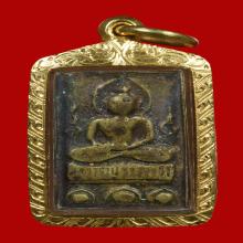 เหรียญหล่อหลวงปู่ศุข พิมพ์บัวเล็บช้างตัดชิด