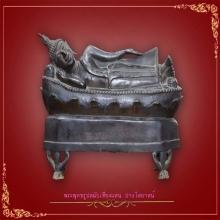 พระพุทธรูป สมัยเชียงแสน ปางไสยาสน์