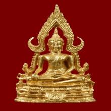 พระกริ่งพระพุทธชินราช ภปร พ.ศ. 2517 ทองคำ