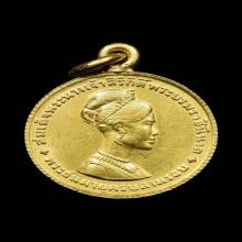 เหรียญพระราชินีนาถ3รอบ ปี2511(เนื้อทองคำ)