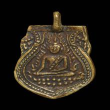 เหรียญหล่อพระพุทธชินราช วัดเขาตะเครา หลังปีนักษตร ปี2488
