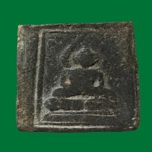 เหรียญหลวงปู่ศุข วัดปากคลองมะขามเฒ่า หลังยันต์สี่