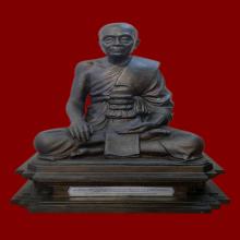 พระบูชาสมเด็จพระสังฆราชแพปี17