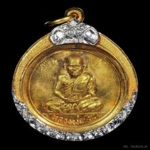 ขวัญถุง ลพ.เงิน วัดบางคลาน ปี 2515 สวยแชมป์ๆ