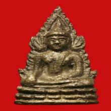 ชินราชอินโดจีน ปี๒๔๘๕