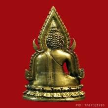 พระพุทธชินราชอินโดจีนพิมพ์แต่ง