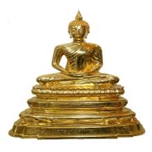 พระบูชา พระพุทธอังคีรส วัดราชบพิธ กรุงเทพ พ.ศ.2525 (รุ่น2)