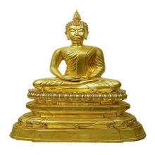 พระบูชา พระพุทธอังคีรส วัดราชบพิธ กรุงเทพ พ.ศ.2541 (รุ่น3)