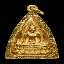 พระสมเด็จนางพญา สก ปี2535(เนื้อทองคำ)