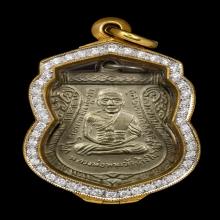 เหรียญเลื่อนสมณศักดิ์หลวงปู่ทวด อัลปาก้าเปลือย