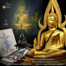 พระบูชาชินราชมาลาเบี่ยง วัดพระศรีมหาธาตุ พิษณุโลก ปี 21