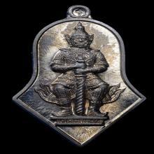 เหรียญท้าวเวสสุวรรณ หลวงพ่ออิฏฐ์ วัดจุฬามณี รุ่นแรกปี45