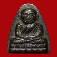 หลวงปู่ทวด วัดช้างให้ พิมพ์หลังหนังสือใหญ่ เสาอากาศ พ.ศ.2505