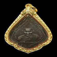 เหรียญหลวงพ่อช้าง วัดเขียนเขต รุ่น2 พ.ศ.2482 เนื้อเงิน