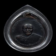 เหรียญแจกพ่อครัว หลวงพ่อแดง วัดเขาบันไดอิฐ