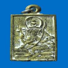 พระเหนือพรหมเนื้อทองเหลืองปี2522มีโค้ด ลป.ดู่ วัดสะแก อยุธยา