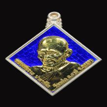 เหรียญเจริญพร เนื้อเงินหน้ากากทอง