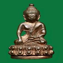 พระกริ่งดำรงราชานุภาพ 100ปี กระทรวงมหาดไทย พ.ศ.2533