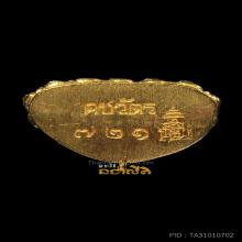 พระชัยวัฒน์คชวัตร เนื้อทองคำ