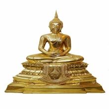 พระบูชาพระพุทธอากาศมงคล๒๕ปีโรงเรียนนานเรืออากาศ กทม.พ.ศ.๒๕๒๑