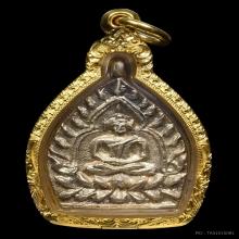 เหรียญเจ้าสัว ๒ วัดกลางบางแก้ว เนื้อเงิน ปี ๒๕๓๕