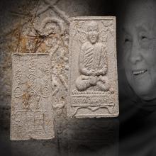 พระผงรุปเหมือนรุ่นแรกหลวงปู่สิม พุทธาจาโร พิมพ์ใหญ่ พ.ศ.๒๕๑๗